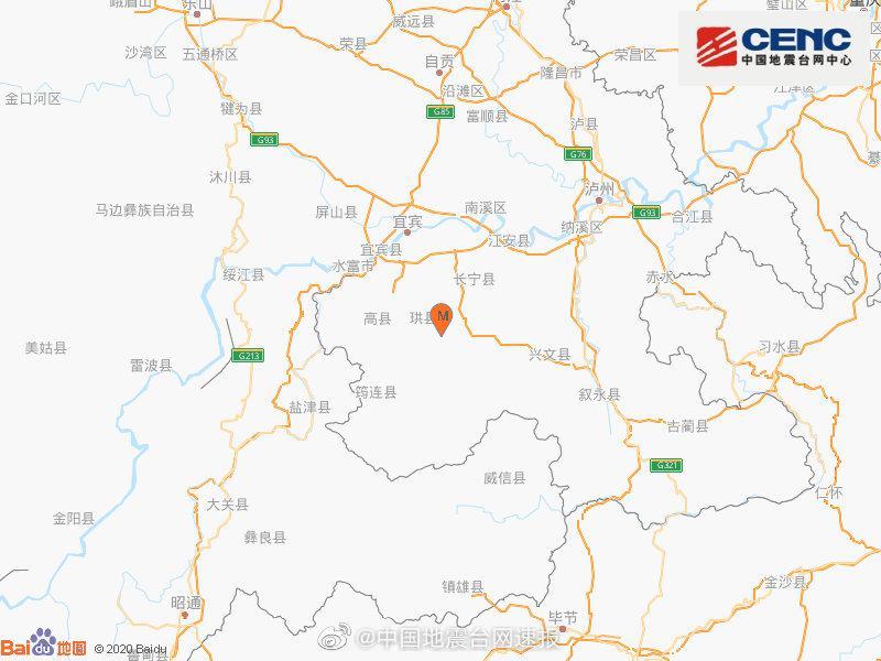 四川宜宾市珙县发生3.6级地震,震源深度12千米