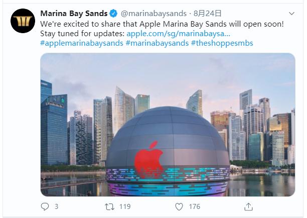苹果将在新加坡开设新店 看起来像是一个巨大的发光球体
