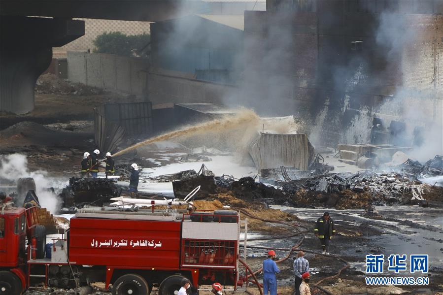 us apple developer accounts for sale:埃及开罗四周一输油管道发生原油泄露引发火灾致17人受伤 第3张