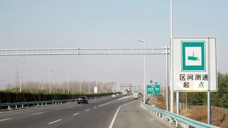 國慶起,山東多條高速恢復設計時速!重點路段采用新測速方式