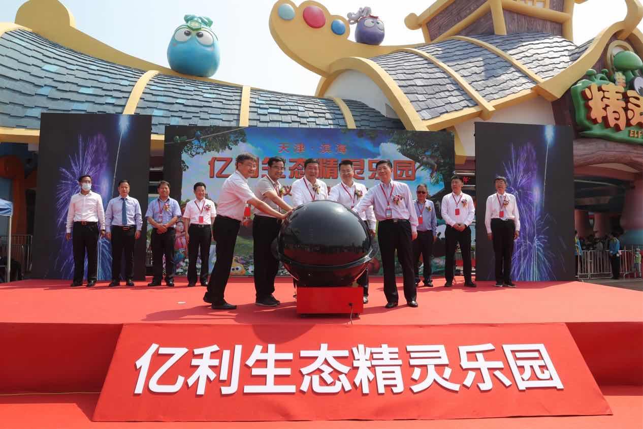 天津引入亿利生态盐碱地变身生态精灵乐园