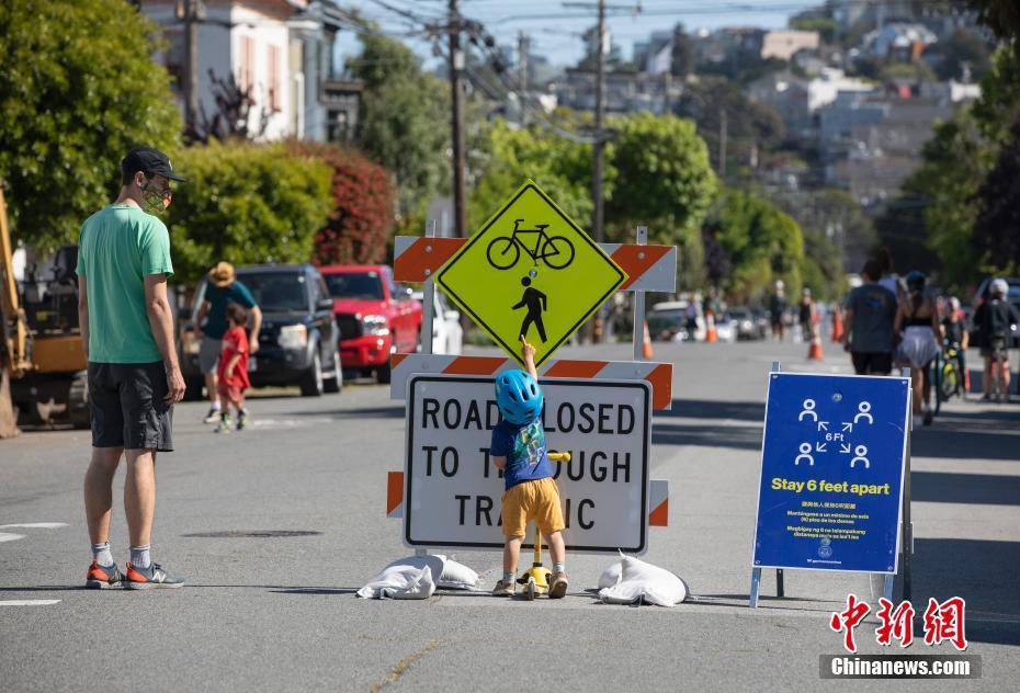 """美国旧金山关闭多条街道 保障""""社交距离"""""""