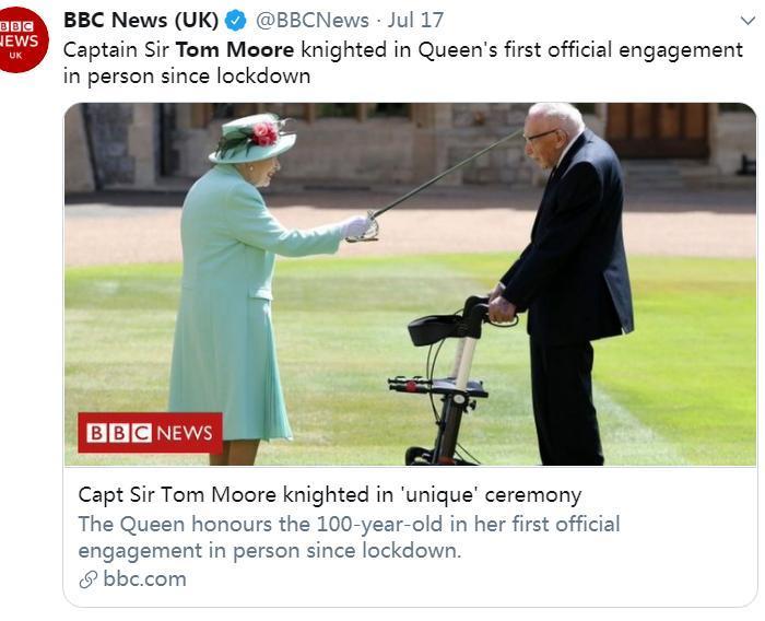 平心在线:百岁老兵为医护人员筹款感动全英 获英女王封爵骑士 第1张