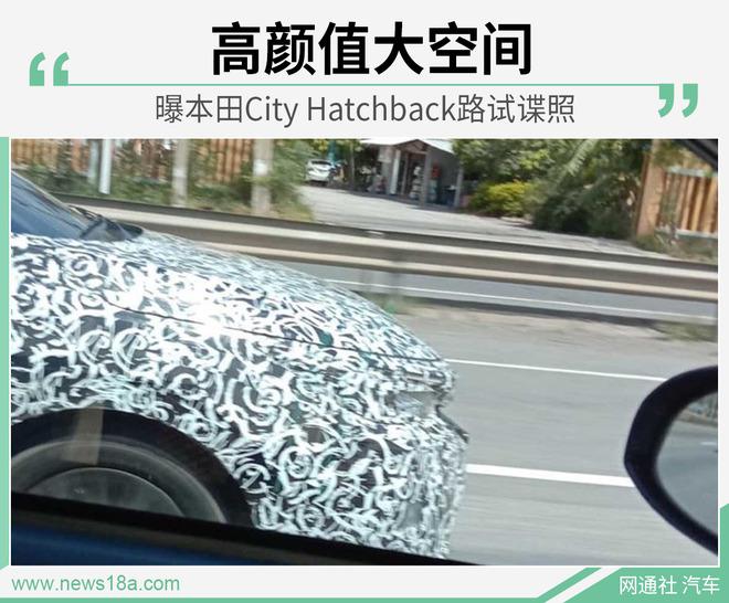 【高颜值大空间  本田City Hatchback】图1
