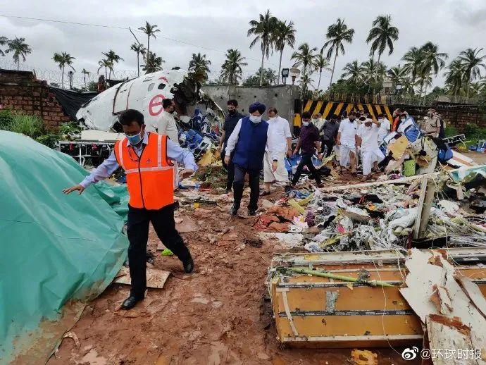 allbet电脑版下载:日间照片来了:印度客机坠毁现场 第6张