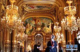 法国迎来欧洲文化遗产日