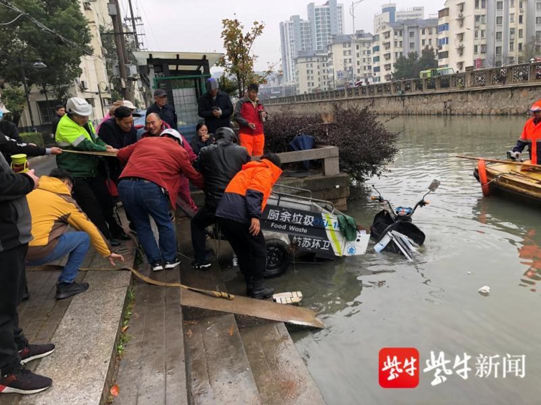吓坏了!垃圾清运电动车突然启动,冲向河里……