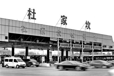 北京:高速公路ETC计费规则调整
