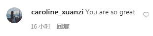 吴彦祖在社交媒体上发文怼特朗普:你不能代表我们说话,已获3.1万个赞