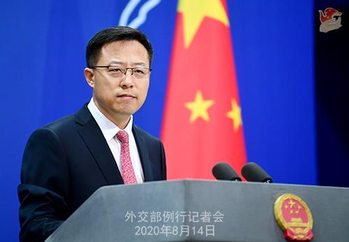 allbet注册:中国从巴西入口的冷冻鸡翅外面检测出新冠病毒外交部:将妥善处理有关问题 第1张