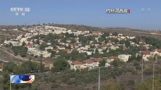 """allbet登陆网址:巴勒斯坦数千民众走上陌头 抗议以方借美""""新中东和平设计""""吞并土地 第3张"""