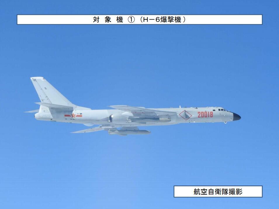 """解放军多型战机""""绕台飞行""""轰6K挂载巨大导弹出镜"""