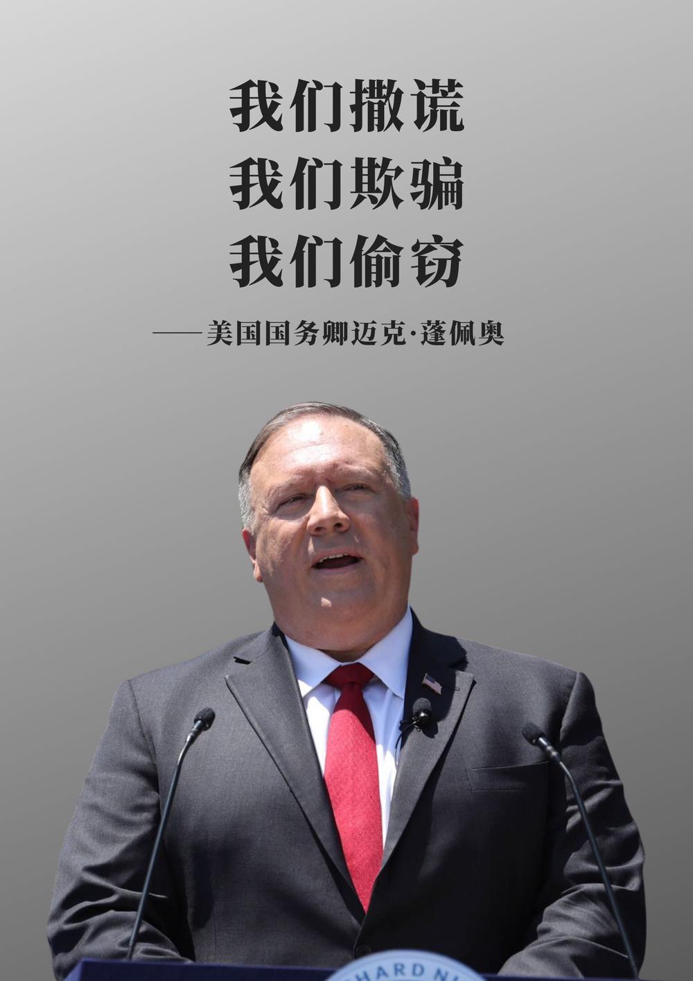 """绍兴纺织:张口瞎话,云云国务卿被批""""史上最差"""""""