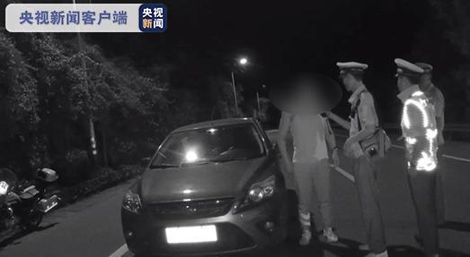 """陕西男子酒驾送妻就医被查 交警紧急""""代驾"""""""