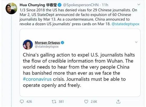 中美外交发言人推特再次交火!华春莹质问美方:你们在惧怕什么?企图遮掩什么?插图2