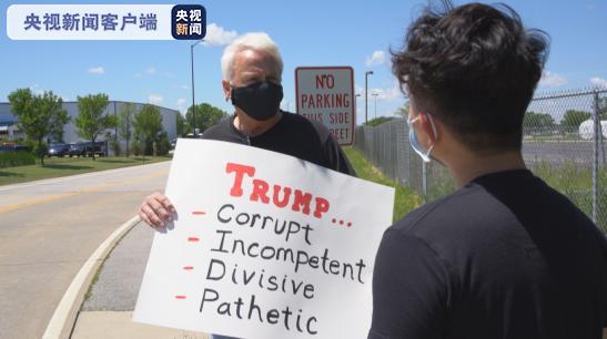 """特朗普竞选集会""""大缩水""""中西部""""冷遇""""能否抢救?"""