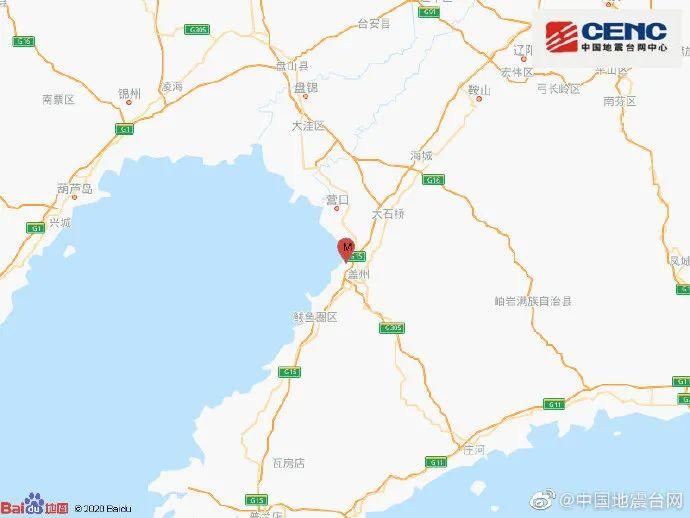 刚刚,辽宁这里发生地震!你们感觉到了吗?