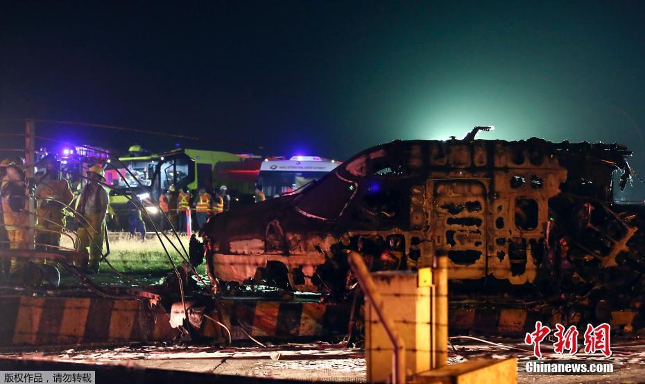 一架医疗救援包机在菲律宾爆炸坠毁 机上人员无一生还
