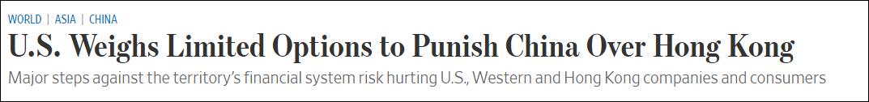allbetgaming代理:补壹刀:本周,美国将打出它制裁香港的最后两张大牌? 第1张