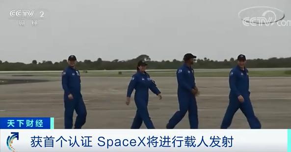 马斯克自曝新冠病毒检'测'阳性!同一天,SpaceX【也传来】大新<闻>→ 第1张