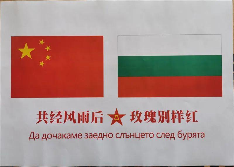 allbet登录官网:中国人民解放军向6国军队提供防疫物资援助 第4张