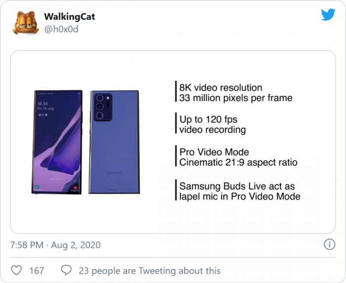 发布在即:三星Galaxy Note 20 Ultra又一批功能曝光