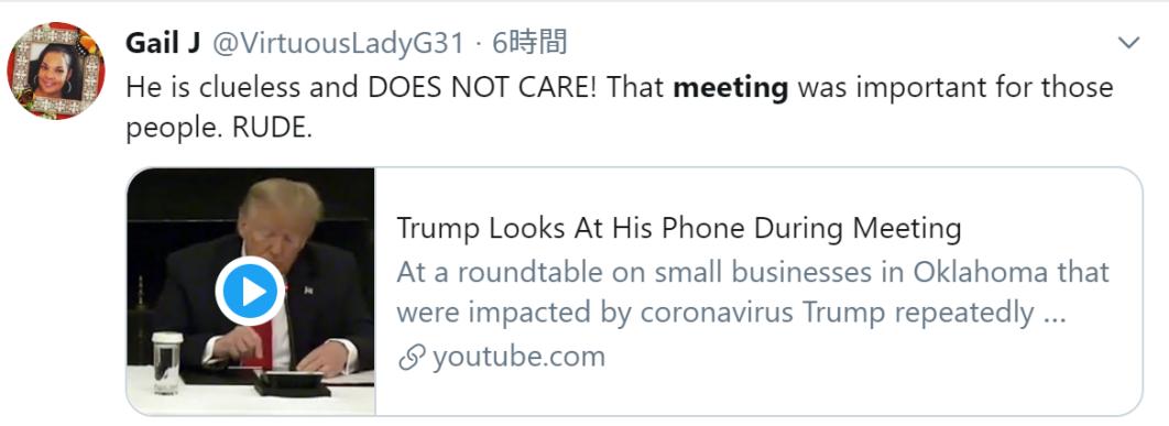 allbet登录官网:白宫重启经济集会现场,特朗普玩起了手机…英媒:他还发了条推! 第2张