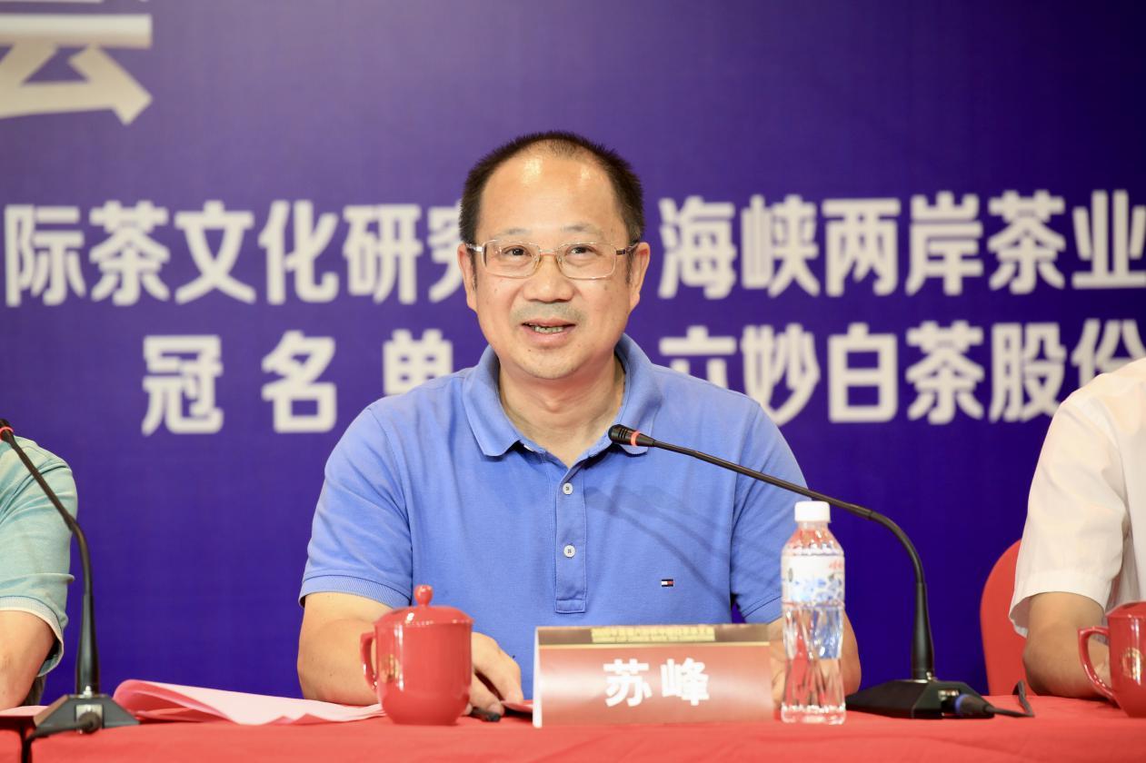 """2020年首届""""六妙杯""""中国白茶茶王赛新闻发布会举行"""