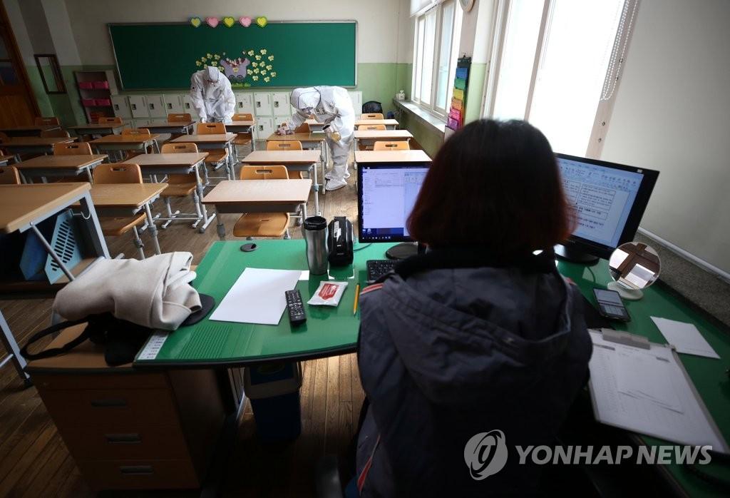 韩国明起线上开学 教师担忧:线上平台根本打不开