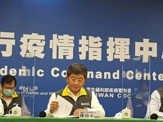 台湾新增1例新冠肺炎确诊病例,曾赴美国出差