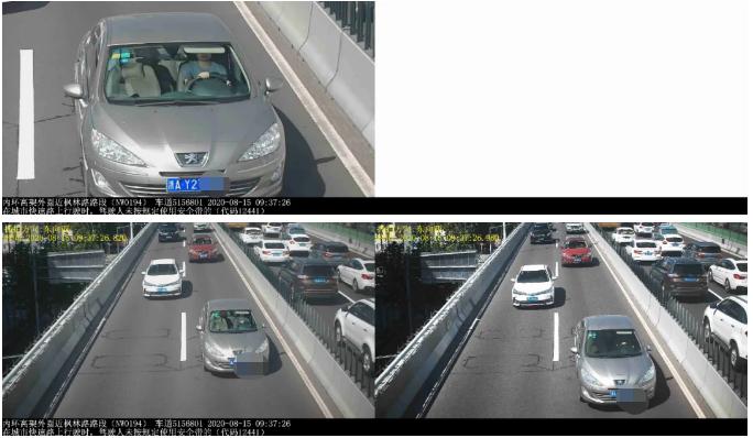 未系安全带、开车打手机……上海这5起交通违法案例被曝光