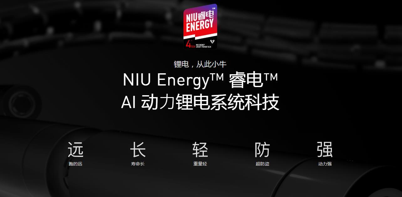 小牛MQi2新国标旗舰电动车抢先体验