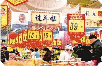 春节消费应注意什么(为您服务)