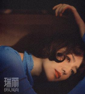 佟丽娅 化身80年代复古丽人展现明艳之美