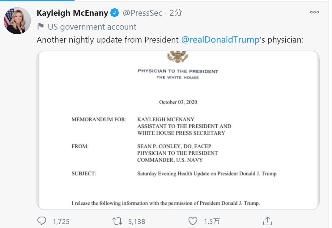"""白宫总统医生最新声明:特朗普情形""""依然很好"""",治疗取得""""实质性希望"""" 第2张"""