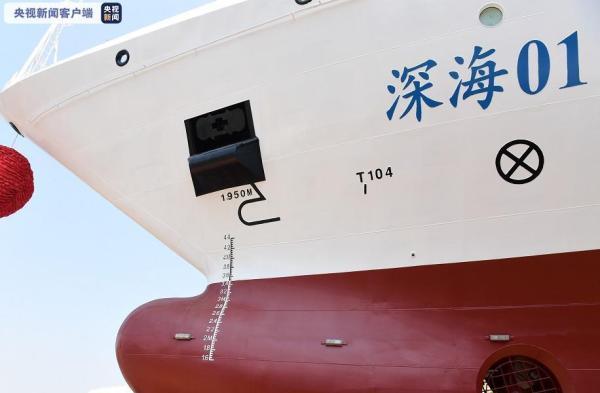 中国自主设计建造的首艘海上危险品应急指挥船正式服役