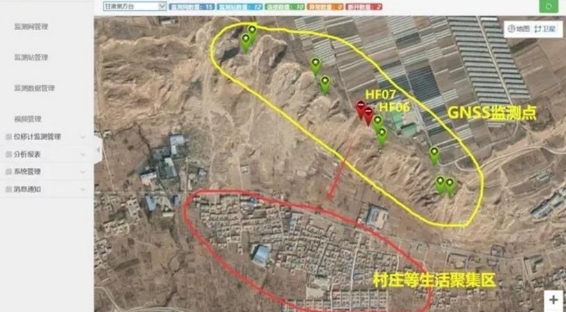 湖南省长沙市望城区借助北斗成功预警一处坡体滑动地灾隐患