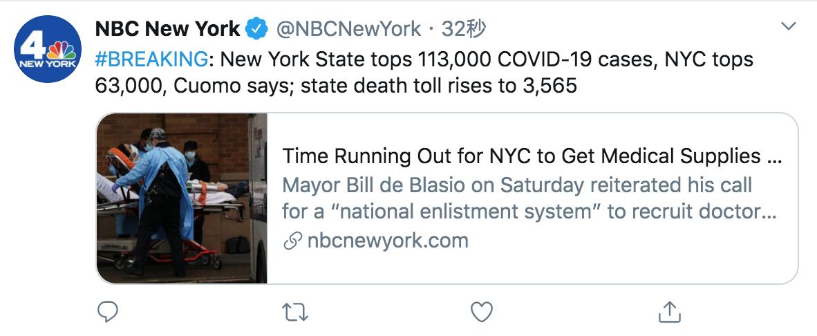 最新!美国纽约州确诊病例增至113000例,死亡3565例