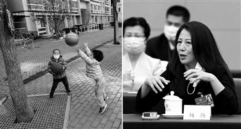 """两会""""热搜""""青少年体育 学校体育仍是教育短板"""