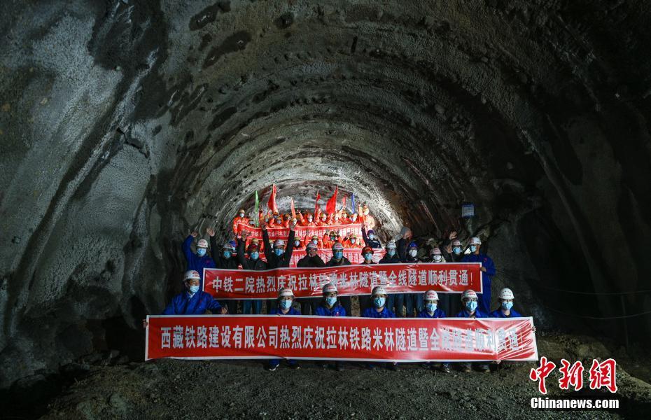 川藏铁路拉萨至林芝段全线隧道贯通
