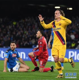 欧冠:巴塞罗那战平那不勒斯