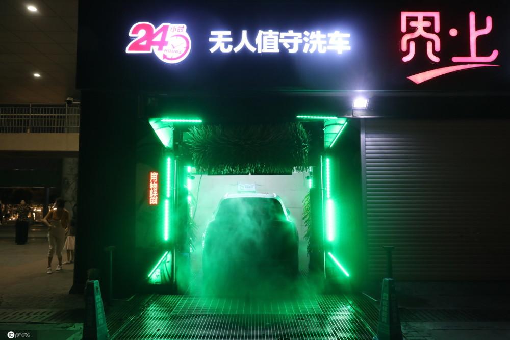 江苏南京现24小时无人值守智能洗车