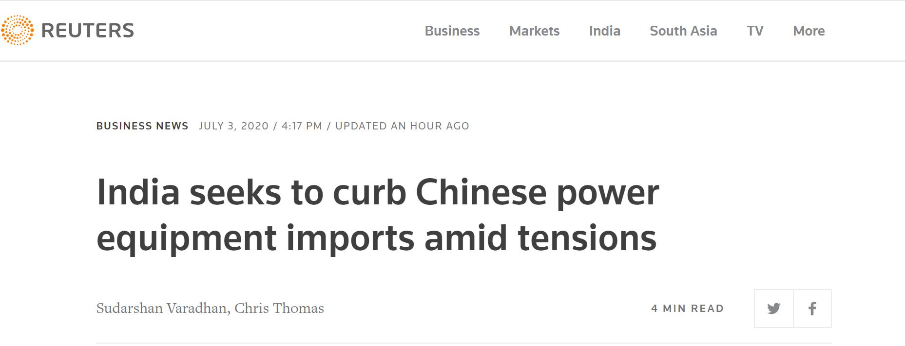 """allbet:印政府再出损招:限制中国电力设备入口,部长竟称可能有""""特洛伊木马""""能远程瘫痪电网 第1张"""