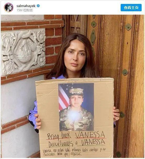 联博开奖网:20岁美国女兵疑遭性侵,神秘失踪70多天!越来越多女兵爆出类似履历... 第10张