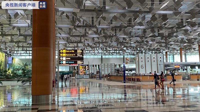 新加坡与香港将从22日正式开通安全旅游圈旅行 旅客须乘搭专用航班