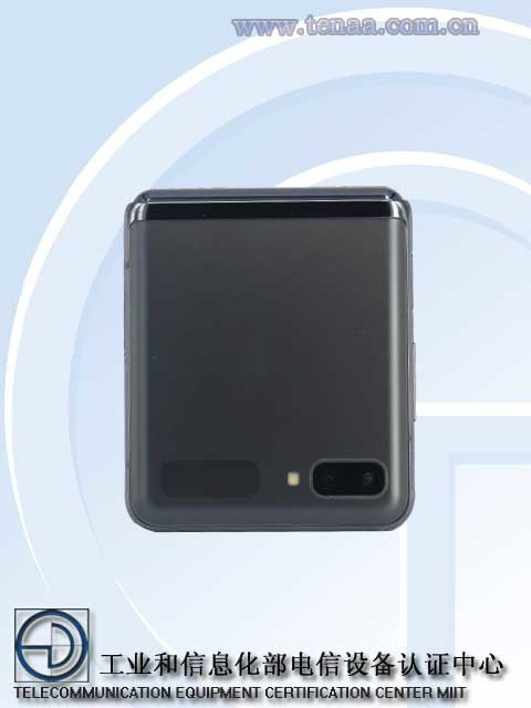 三星GalaxyZFlip5G国行版已获认证