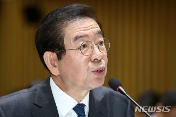 失联的首尔市长尸体被找到?韩媒:警方称此为不实报道!