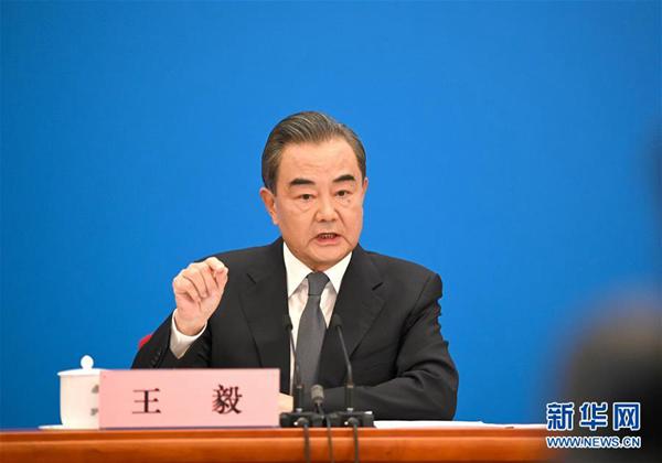 王毅谈台湾问题:奉劝美方丢掉幻想放下算计 不要试图挑战中国底线