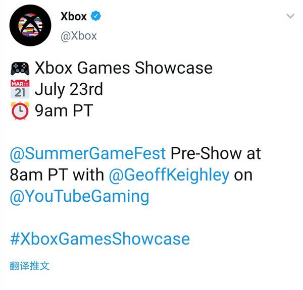 微软XboxSeriesX游戏展示会将于7月23日举行