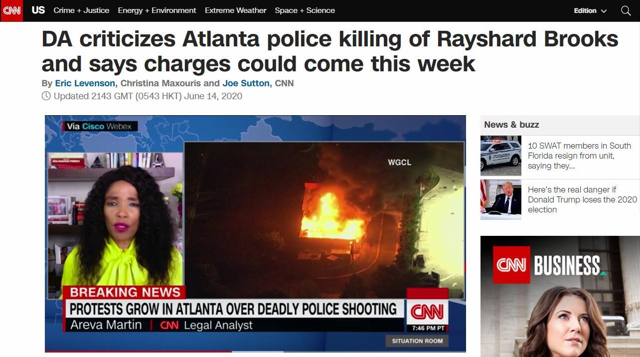 美国又一非裔青年遭警方击毙,当地检察官称本周决定是否对涉事警察提出指控